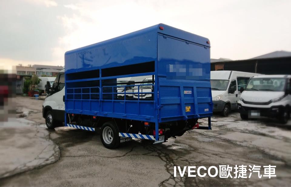 20年IVECO貨車