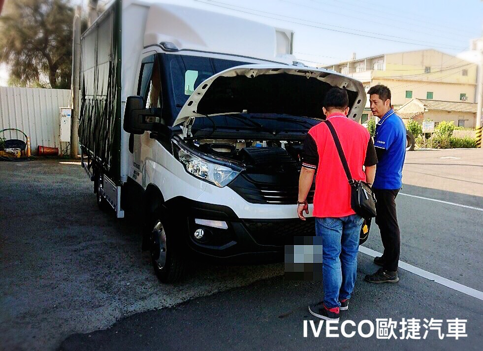 IVECO改裝貨車