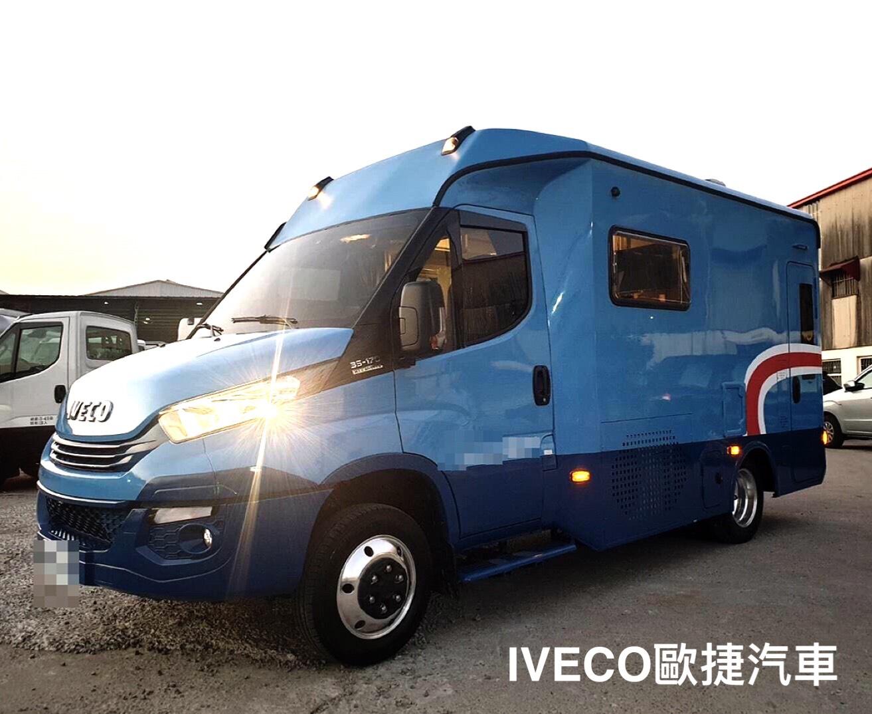 2020新款露營車藍鑽版