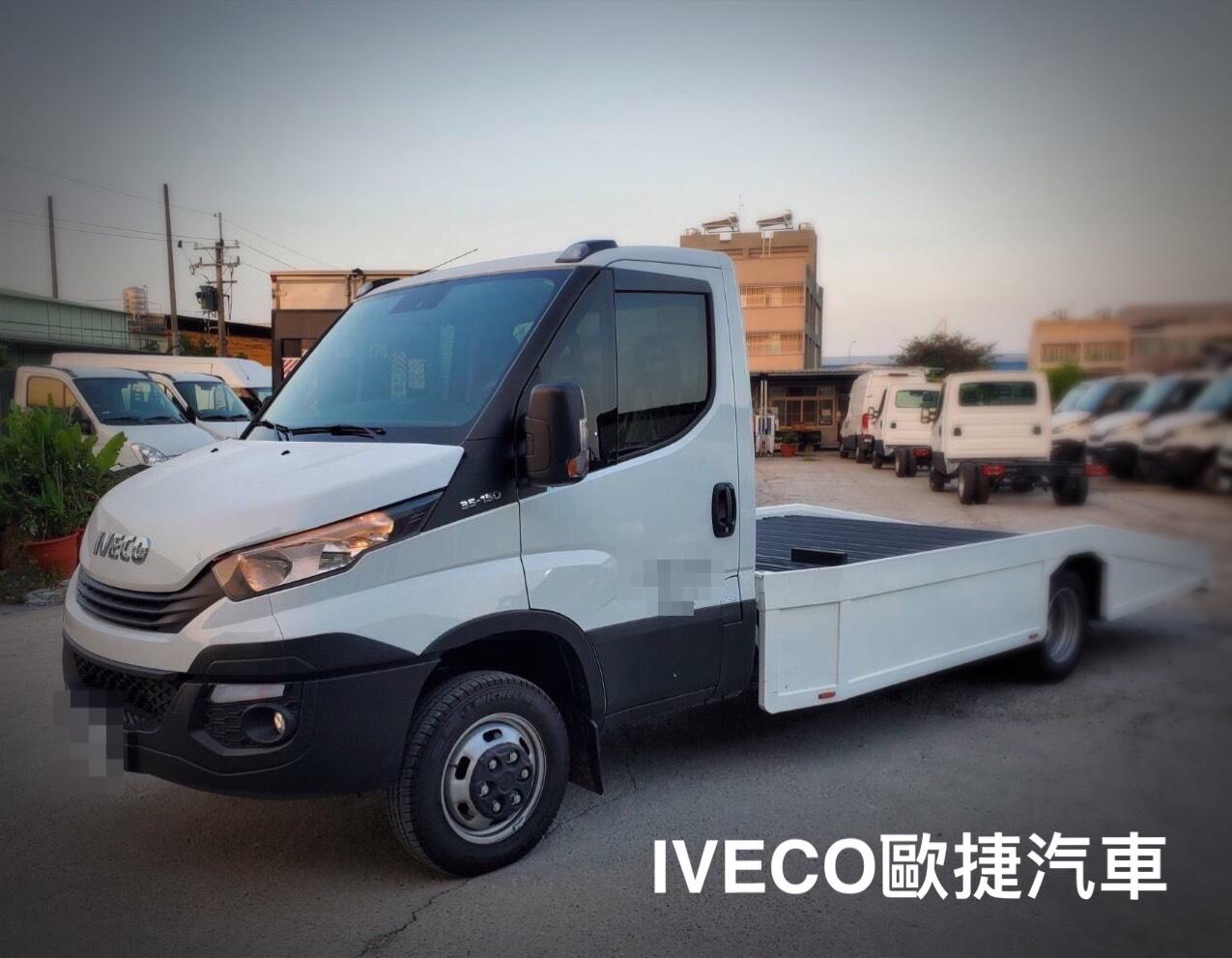 IVECO貨車平板貨台