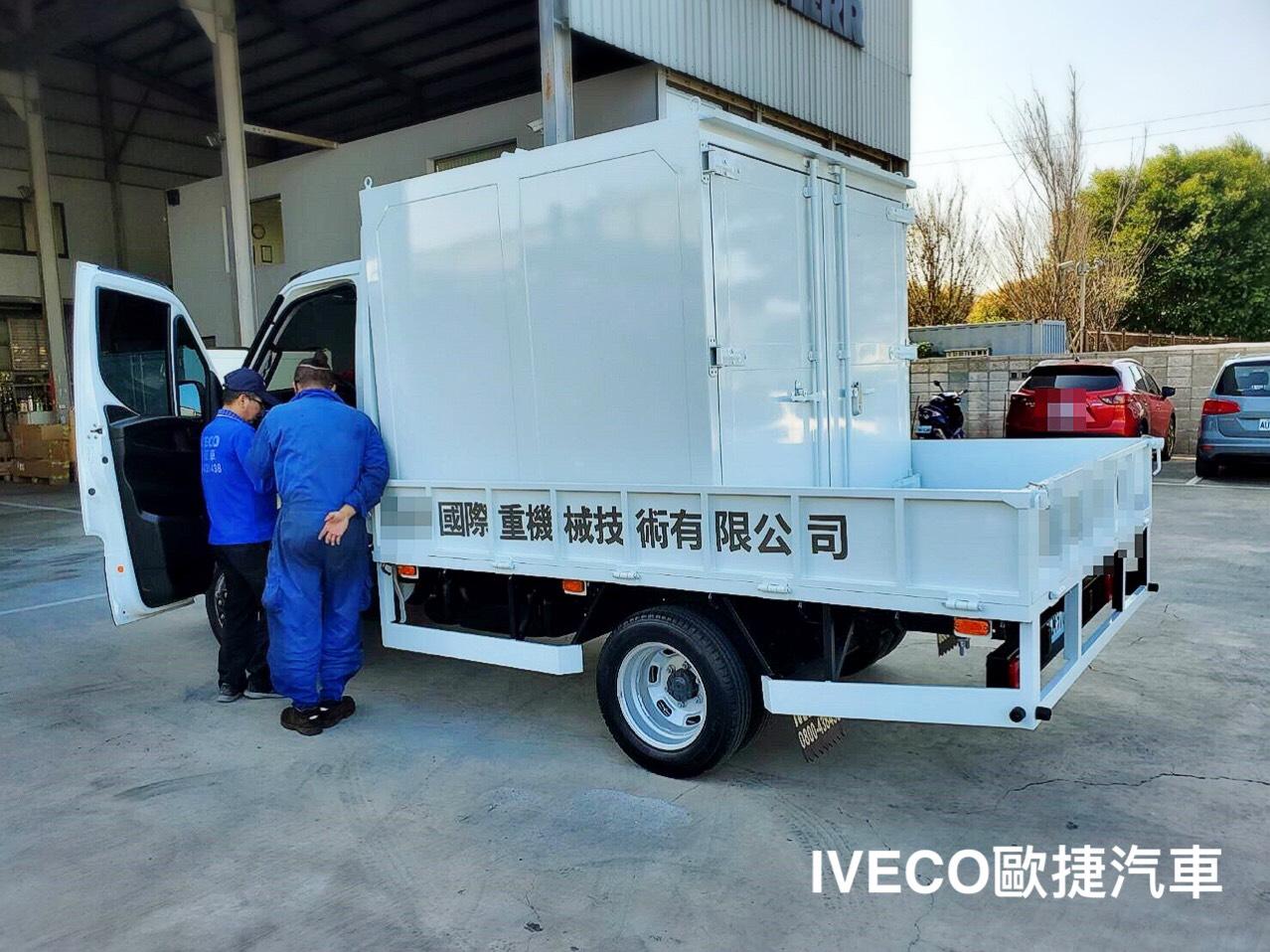IVECO拖吊貨車改裝