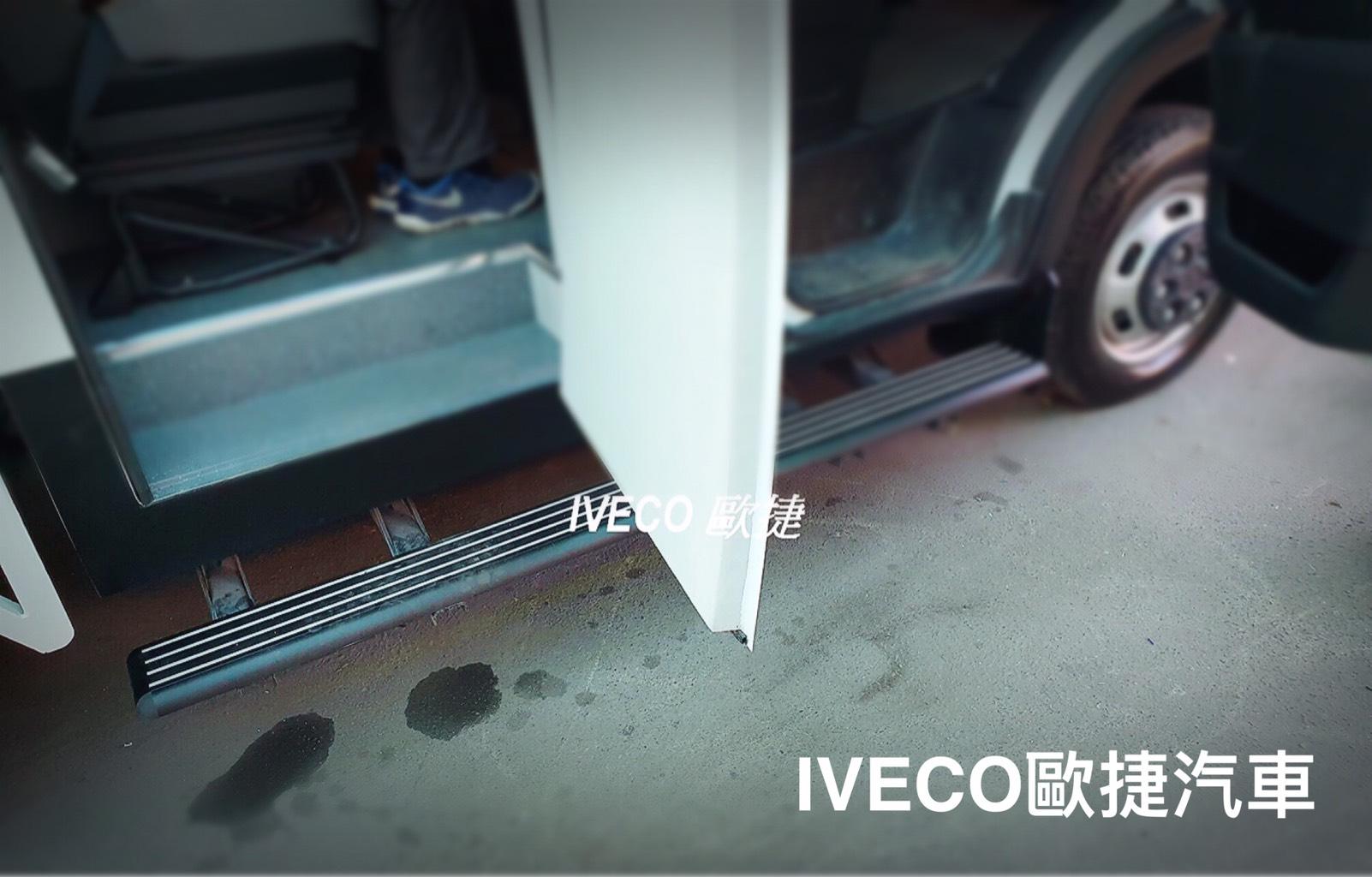 IVECO達利貨車