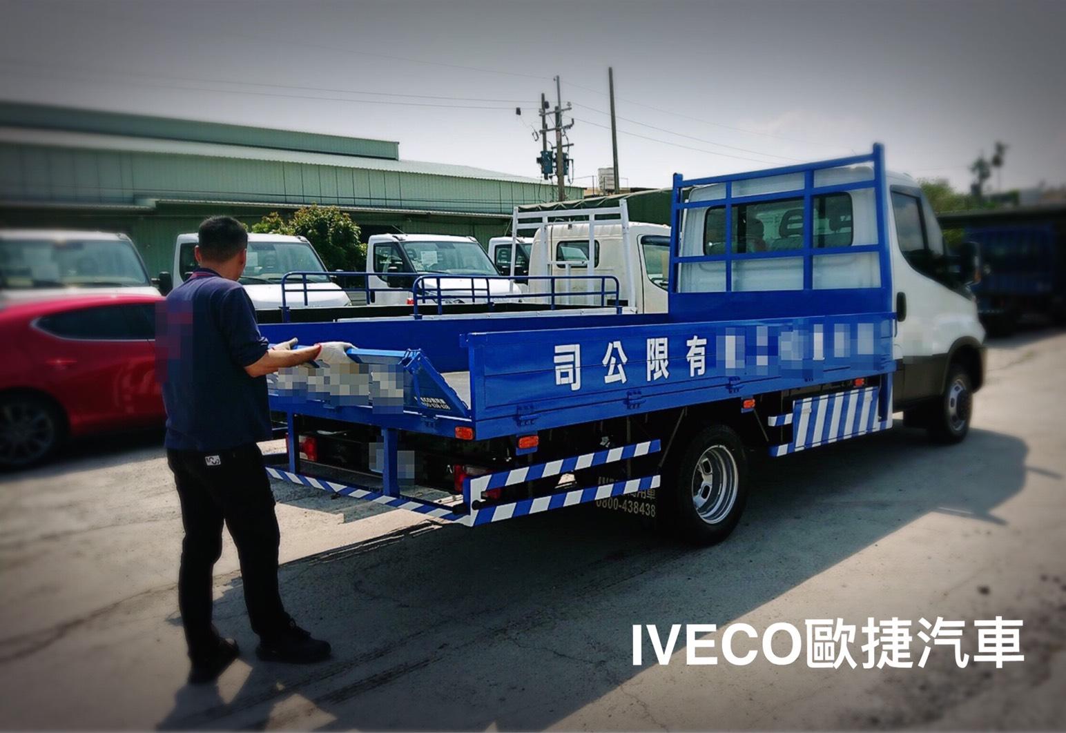 IVECO三噸半貨車