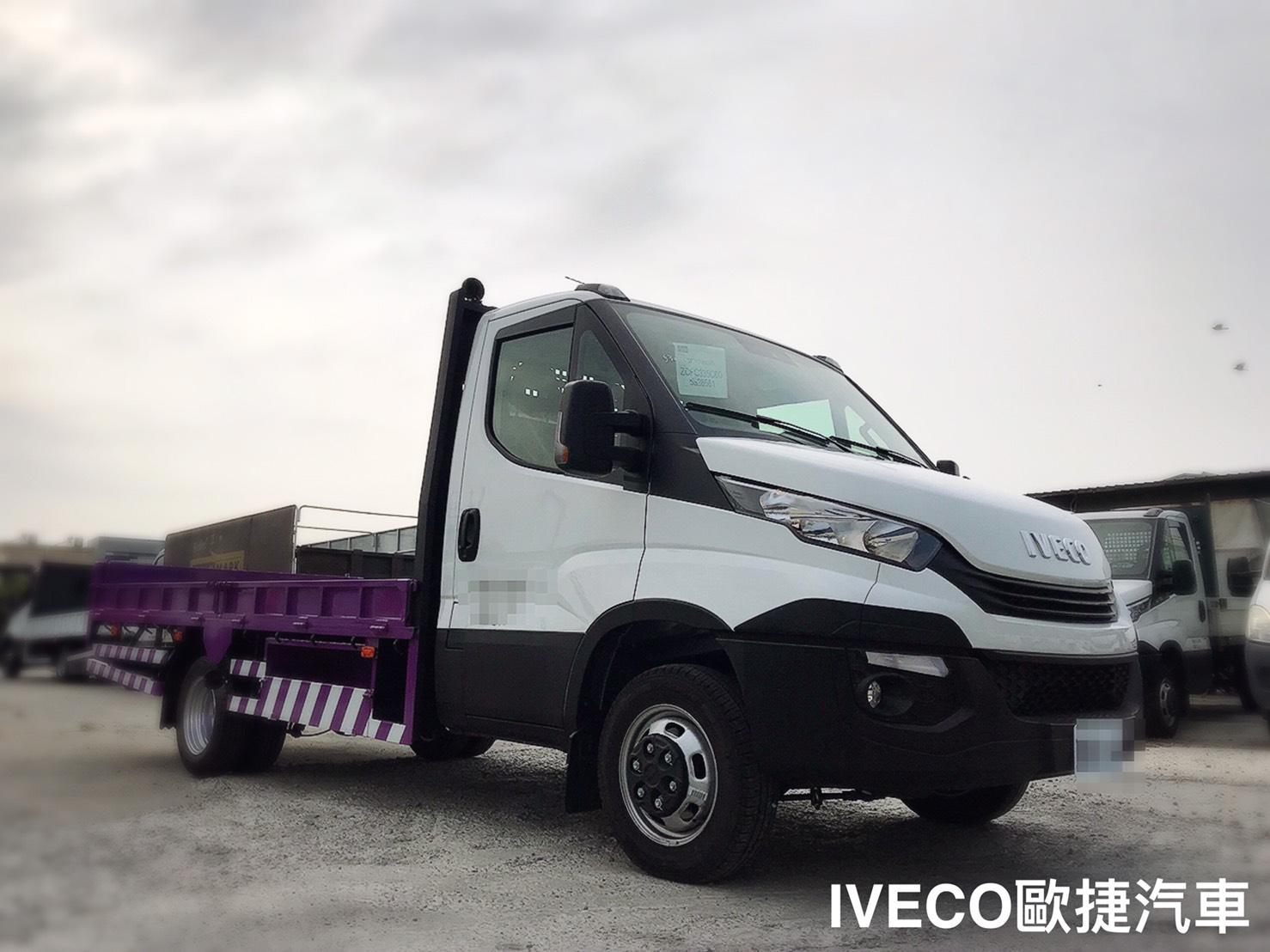 IVECO紫色達利商用車