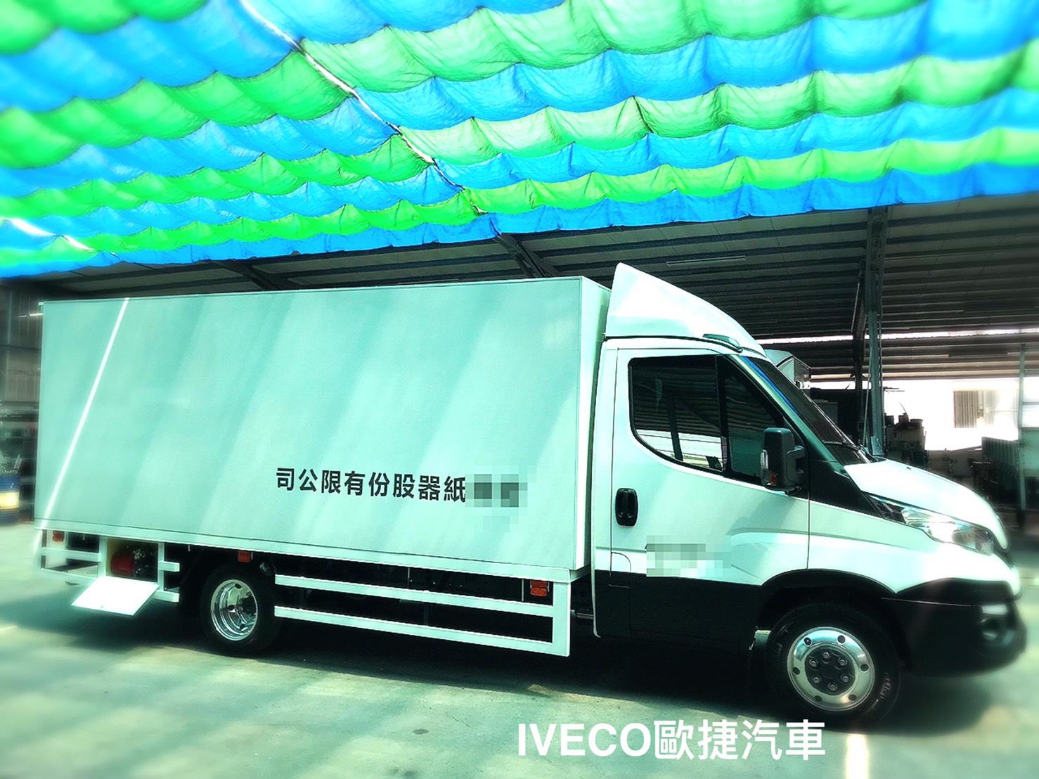 IVECO鋁製貨車車廂