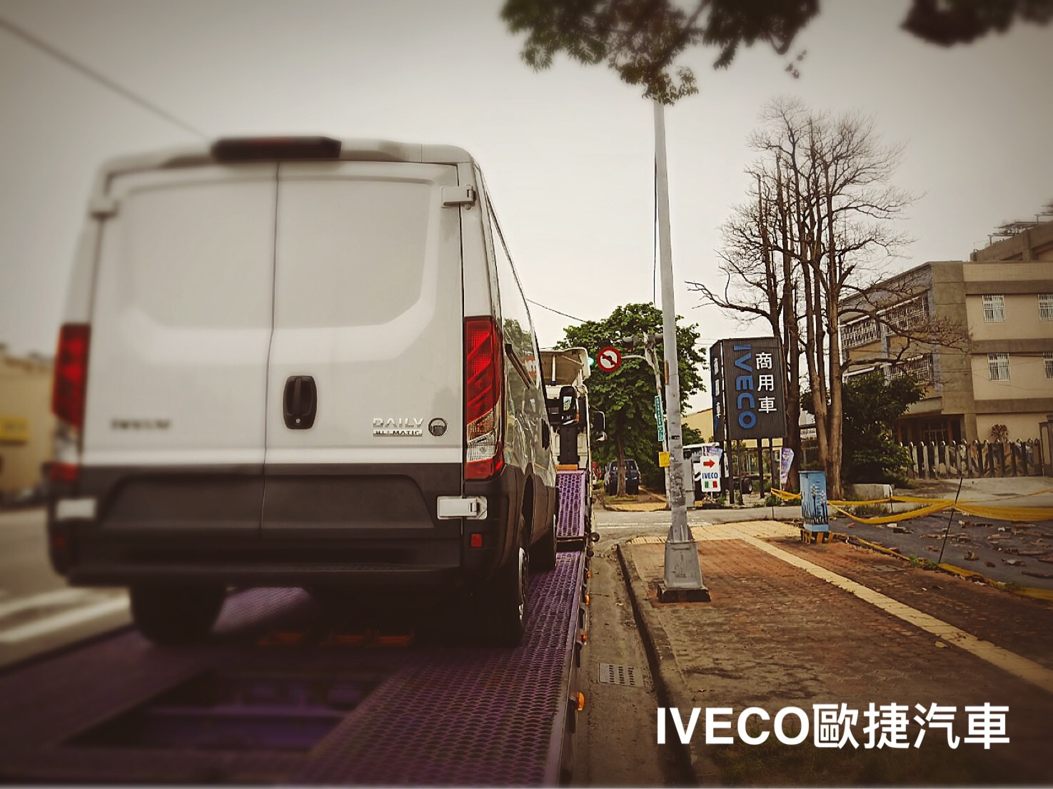 IVECO貨車 IVECO